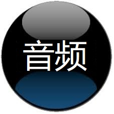 yinpin
